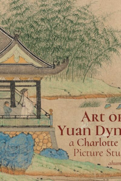 Charlotte Mason Picture Study Aid: Art of the Yuan Dynasty - ahumbleplace.com